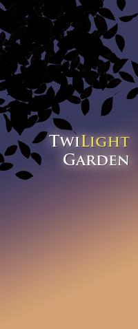 TwiLIGHT Garden @ リビングデザインセンターOZONE