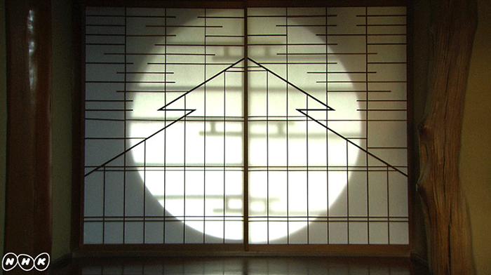 """障子あかり, """"Shoji"""" lighting"""