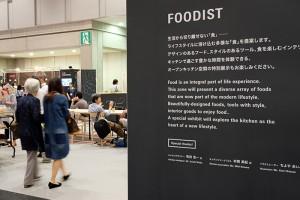 Interior Lifestyle Tokyo by LAMPIONAIO Inc.